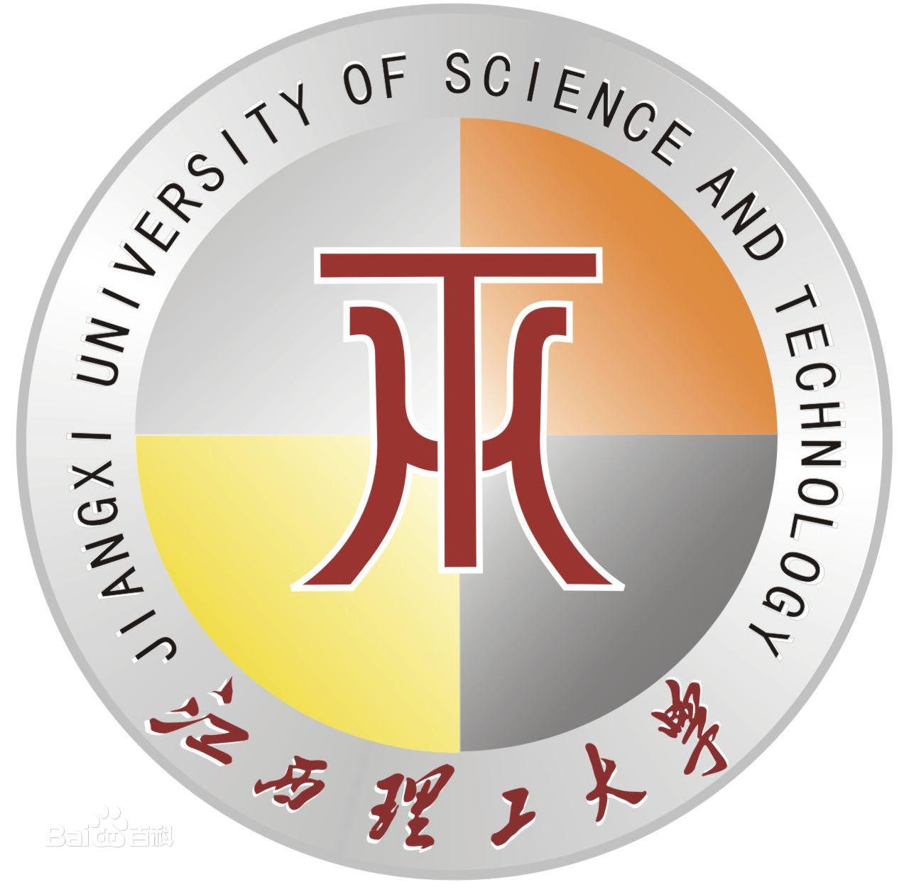 江西理工大学信盈达CDIO创新实践平台