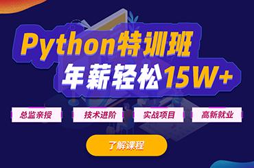 学习Python有哪些好处?
