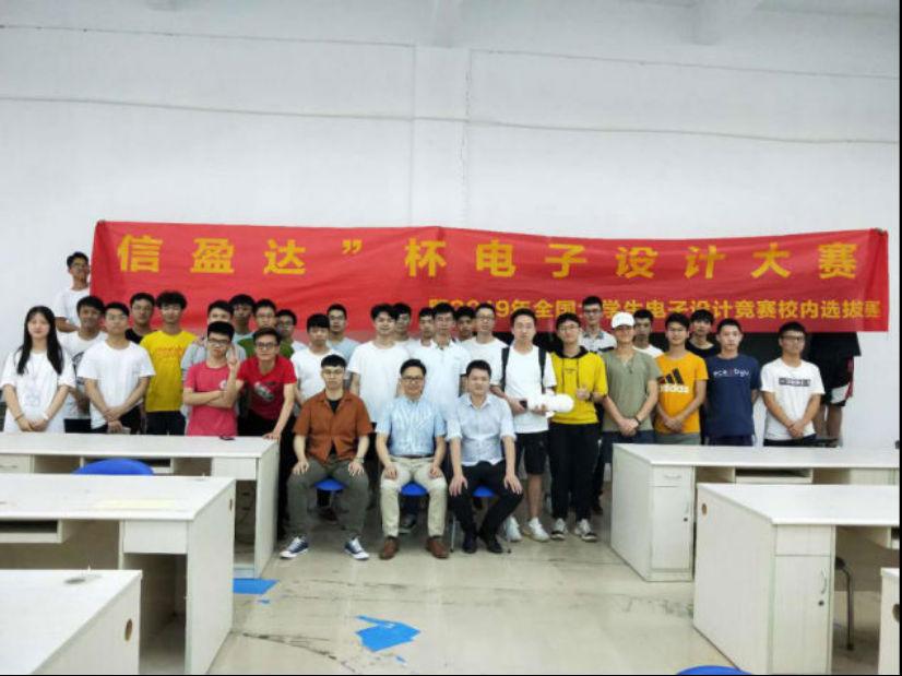 信盈达蒋工、莫工等于校领导、学生代表合影