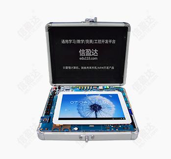 http://www.xinyingda.cn/upload_files/shopimg/22/1_20210329160300_edojm.png