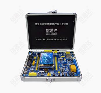 ARM-Cortex-M3教学研发平台