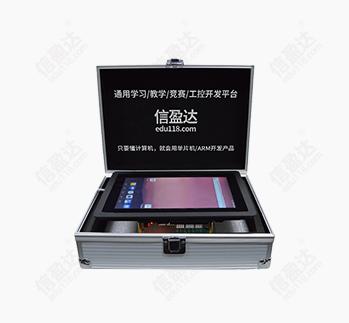 http://www.xinyingda.cn/upload_files/shopimg/22/1_20210405090415_0dfjh.png