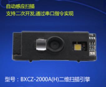 http://www.xinyingda.cn/upload_files/shopimg/55/42_20180111200126_1gq8q.png