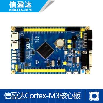 http://www.xinyingda.cn/upload_files/shopimg/78/1_20180707130752_m309s.jpg