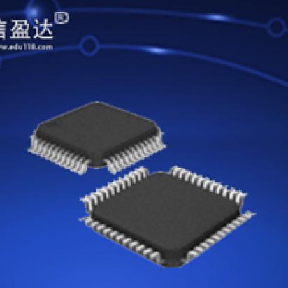 高集成度2.4GHZde 无线收发芯片