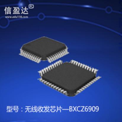 高集成度的2.4GHZ无线收发芯片―BXCZ6909应用遥控