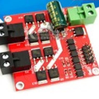 电机驱动模块12/24V/7A160W双路直流电机驱动板模块..