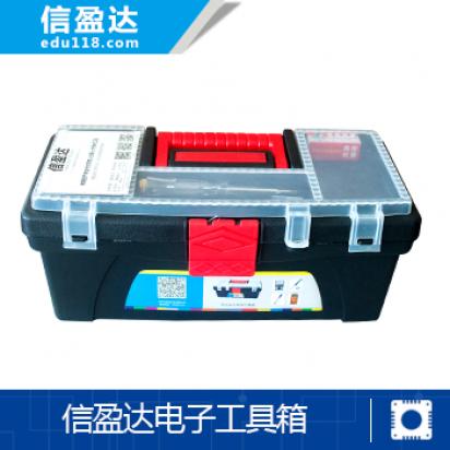信盈达电子实验工具箱套件