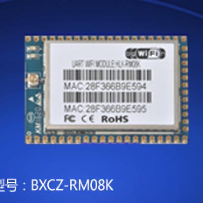 BXCZ-RM08K 串口WIFI模块/智能家居网关模块