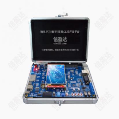 XYDSTM32F4教学开发板实验套件
