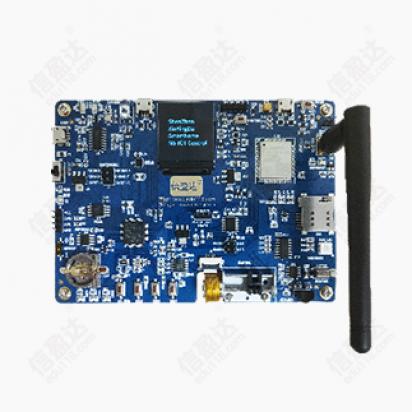 智能物联网Nb IoT项目套件