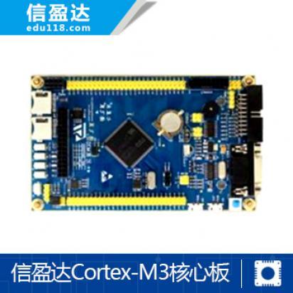 全新设计STM32F103ZET6核心板/课程设计/竞赛/创新..