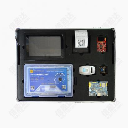 智能嵌入式A72实验箱(模块化)